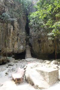 Phnom Kampong Trach Höhle: Eine Oase in der Mitte des Berges